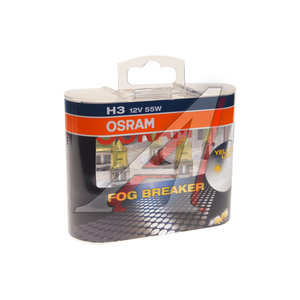Лампа 12V H3 70W PK22s бокс 2шт. Fog Breaker OSRAM 62151FBR-DUOBOX, O-62151FBR2(EURO)