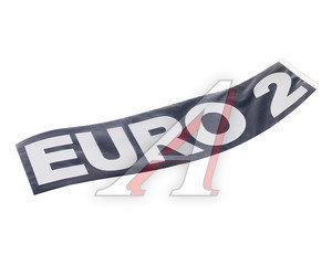 """Орнамент """"EVRO-2"""" КАМАЗ на облицовочную панель 65115-8212362-10"""