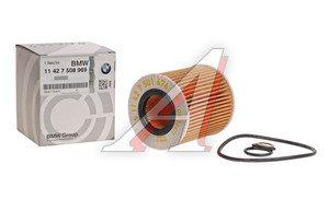 Фильтр масляный BMW 1 (E81,E87),3 (E46,E90),5 (E60),X1 (E84),X3 (E83) (1.6/1.8/2.0) OE 11427508969, OX166/1D, 11427501676/11427508969/11427530668