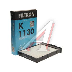 Фильтр воздушный салона RENAULT Megane 2 (02-) FILTRON K1130, LA175, 7701055109