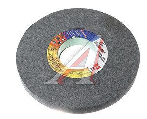 Круг шлифовальный 400х40х127 63С 60 K,L (25СМ) Лужский АЗ ЛАЗ КШ 400х40х127 63С 60 K,L (25СМ), 15490