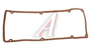 Прокладка ЗМЗ-406 крышки клапанной пробка АВТОПРОКЛАДКА 406.1007245П, 406.1007245