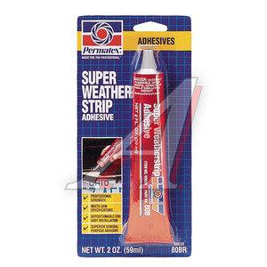 Клей-супер для уплотнителей стекол и дверей -54С/+204С 59мл Super Weatherstrip Adhesive PERMATEX PERMATEX 80638, PR-80638