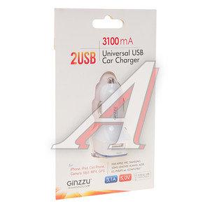 Устройство зарядное в прикуриватель 2 USB GINZZU GINZZU GA-4415UW