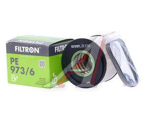 Фильтр топливный VW Touareg (04-) (TDI) AUDI Q7 (06-) FILTRON PE973/6, KX192D, 7L6127434C