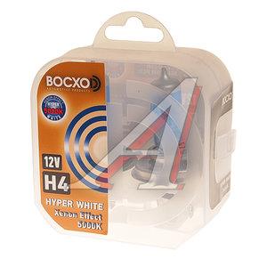 Лампа 12V H4 60/55W P43t 5000K бокс (2шт.) Hyper White Bocxod BOCXOD 80614HW2, BX-80614HW2