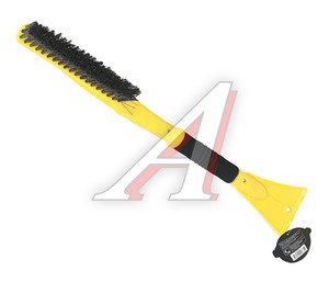 Щетка со скребком и мягкой ручкой 57см АВТОСТОП AB-2266