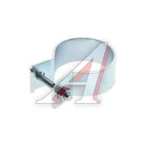 Хомут глушителя h=30мм,d=63.5мм АВТОТОРГ AT01700/АТ-8700, АТ-8700