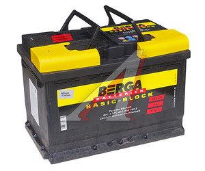 Аккумулятор BERGA Basicblock 70А/ч 6СТ70 BB-H6R, 570 410 064 7902