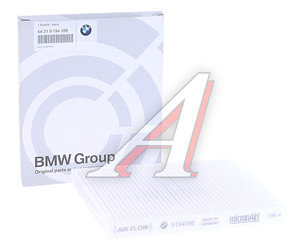 Фильтр воздушный салона BMW X5 (E70) OE 64319194098, LA918