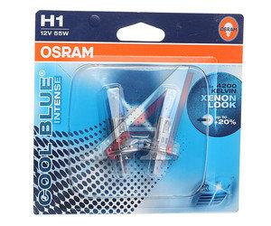 Лампа 12V H1 55W + 20% P14.5s блистер 2шт. Cool Blue Intense OSRAM 64150CBI-02B, O-64150CBI-2бл, А12-55(Н1)