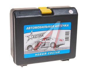 Аптечка автомобильная АСТРА ЛЮКС (новый состав) АСТРА ЛЮКС