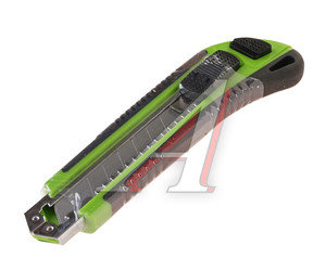Нож с выдвижным лезвием усиленный с резиновыми вставками 18мм АВТОТОРГ АТ-0535