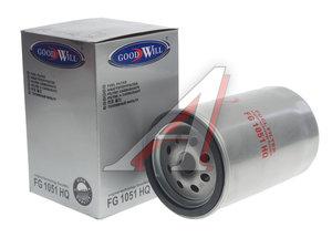 Фильтр топливный КАМАЗ,ПАЗ тонкой очистки (дв.CUMMINS B5.9-180) GOODWILL FG-1051, FG-1051