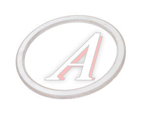 Кольцо УАЗ-3160 регулировочное дифференциала (3,35) ОАО УАЗ 3160-2403096, 3160-00-2403096-00