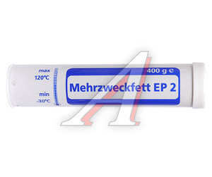 Смазка литиевая ALPINE Mehrzweckfett EP 2 пластичная 0.4л NORDIX NORDIX