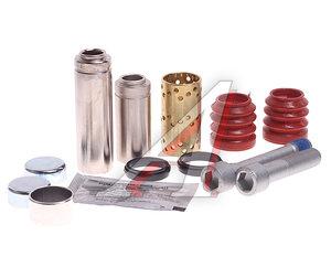 Ремкомплект суппорта MERCEDES 815 MAN TGL (пальцы 100х30мм,72х30мм,втулки,пыльники,KNORR SN5) TTT 13501, K001928/P66RK003A/13501/095596, 0004204182/81508226026