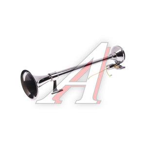 Сигнал звуковой 24V d=640мм воздушный 1-о рожковый хром ТОП АВТО СЗ-640