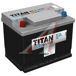 Аккумулятор ТИТАН Euro Silver 63А/ч 6СТ63, 83710