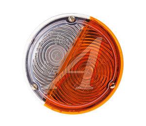 Указатель поворота КАМАЗ,МАЗ передний 24V АВТОСВЕТ ПФ130Б, ПФ130-3712010-Б, ПФ130-Б