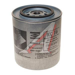 Фильтр топливный BMW (TD) MAHLE KC16