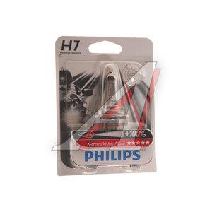 Лампа 12V H7 55W +100% PX26d блистер (1шт.) X-Treme Vision Moto PHILIPS 12972XVBW, P-12972XVBWбл, АКГ 12-55 (Н7)