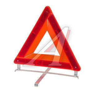 Знак аварийной остановки АВТОТОРГ WR-1012, 453.3716000