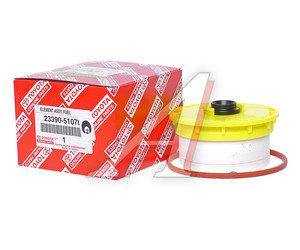 Фильтр топливный TOYOTA Land Cruiser 70,200 (1HZ,1VDFTV) (D/TDI) (ЗАМЕНА НА 23390-YZZA4) ОЕ 23390-51070, J1332098