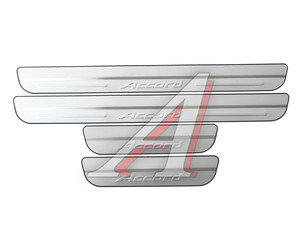 Накладка порога HONDA Accord (08-13) хром комплект PRO SPORT RS-09366