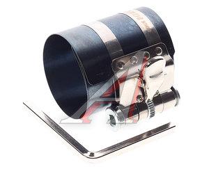 Оправка поршневых колец 53-125мм L=7.5см ROCK FORCE RF-6203125