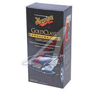 Полироль кузова 473мл MEGUIARS MEGUIARS G-7016,
