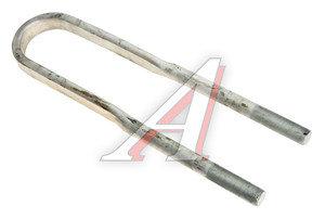 Стремянка МАЗ-500 рессоры задней L=505мм ОАО МАЗ 500Т-2912408, 500Т2912408