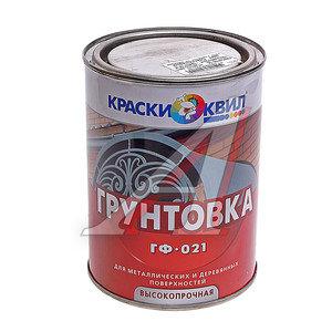 Грунт с.серый 0.9кг КВИЛ ГФ-021 КВИЛ,