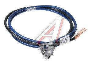 Провод АКБ ЗИЛ-130 (-) L=1000мм S=25мм (+) L=2200мм S=25мм D=10мм комплект 130-3724-172-А2/131-3703200