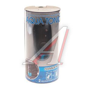 Ароматизатор на дефлектор жидкостный (голубое море) 7мл Aqua tonic FKVJP ATV-61