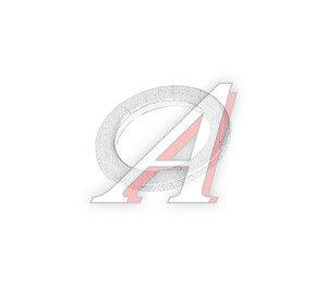 Шайба 10.0х14.0х1.5 алюминиевая (плоская) ЦИТ ША 10.0х14.0-1.5-П, Ц883