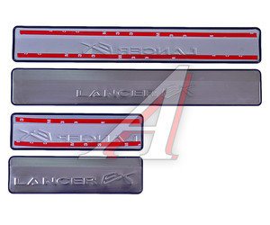 Накладка порога MITSUBISHI Lancer (06-10) хром комплект PRO SPORT RS-09383