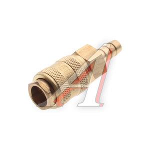 """Переходник для компрессора 8мм быстросъемный с клапаном """"елочка"""" латунный BSE1-3SH (код 6740), PN-BSE1-3SH,"""