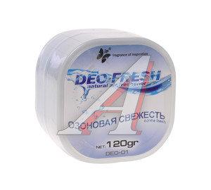 Ароматизатор на панель приборов гелевый (озоновая свежесть) 120г Deo Fresh FKVJP DEO-01
