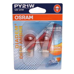 Лампа 12V PY21W BAU15s одноконтактная блистер 2шт. Diadem Deep Amber OSRAM 7507DPA-02B, O-7507DPA-2бл