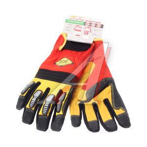 Перчатки кожа спандекс утепленные THINSULATE shock-PROTECT DDE XL 648-502