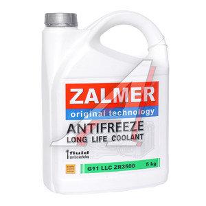 Антифриз зеленый -40С 5кг ZALMER ZALMER