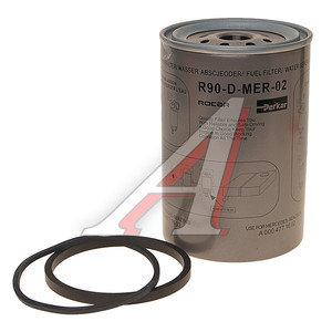 Фильтр топливный HYUNDAI HD65,78,County двигатель D4DD PERKAR R90DMER-02/31945-7L002, 31945-45900