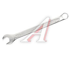Ключ комбинированный 9х9мм CrV Pro ЭВРИКА ER-53091,