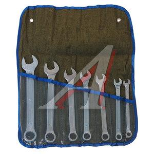 Набор ключей комбинированных 8-19мм в брезентовой сумке 7 предметов КЗСМИ КГК 7 (9450071), 13264