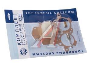 Ремкомплект карбюратора ГАЗ-2410,3302 К-151 ПЕКАР №3 К151РК3, К151-982 (№3)