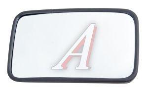 Зеркало боковое ЗИЛ,ГАЗ основное сферическое без обогрева 300х165мм V4(ZL-133) пласт.корпус, АТ-33133