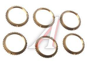 Кольцо ГАЗ-31029 синхронизатора блокирующее комплект 6шт. АДС EXPERT 31029-1701179, №067-03