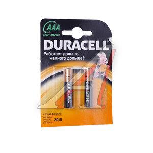Батарейка AAA LR03 1.5V Alkaline блистер (2шт.) DURACELL D-LR03Nбл, D-LR03N(2)бл