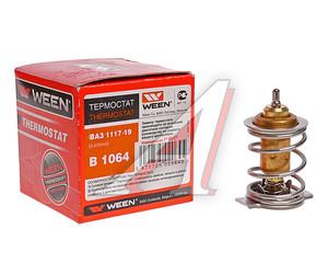 Термостат ВАЗ-1117-19 термоэлемент WEEN 1118.1306010-01, B1064, 1118-1306010